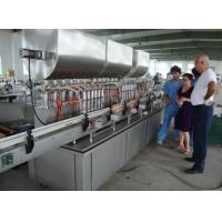 Buy cheap filling machine for juice from wholesalers
