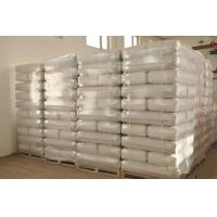 Quality Eco-friendly materials and supplies concrete admixtures and finish/cement dispersing agent wholesale