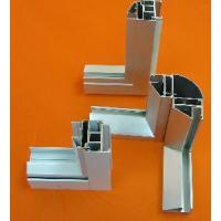 Quality Aluminium Sliding Doors Profiles wholesale
