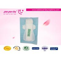 Quality Night Use 290mm  Anion Sanitary Napkin , Pure Cotton Disposable Menstrual Pads   Straight Style wholesale
