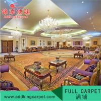 Buy cheap broadloom carpet for hotel hall carpet china supplier ADM005 from wholesalers