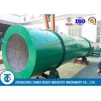Quality Ball / Cylinder Shape Animal Manure Rotary Drum Cooler for Fertilizer Production Line wholesale