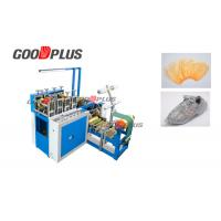 China Aluminium Shaft  Plastic Shoes Cover Making Machine High Output on sale