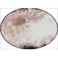 Quality Industrial Precipitated Silicon Dioxide White Powder For Mechanical Rubber Goods wholesale