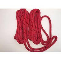 Cheap PP multifilament solid double diamond braid rope used for Water rescue package for sale