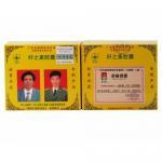 Quality slimming factor-xian zhi su 100% original wholesale