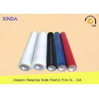 Quality Color PE 4 Rolls Pack Stretch Plastic Wrap for Laminating / Packaging / Covering wholesale