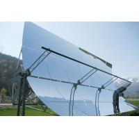 Quality 5mm / 6mm Commercial Solar Mirror Low Iron , Silver Coated / Copper Coated , High Reflectivity wholesale