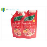 Quality Full Color Printed Stand Up Pouch With Spout Plastic Food Grade Mineral Spa wholesale