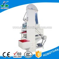 China Separating same shape different gravity seed cleaner machine on sale