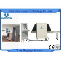 Quality Policy Security Baggage Scanner / Anti Terrorism Equipment Guarantee ISO1600 Film wholesale