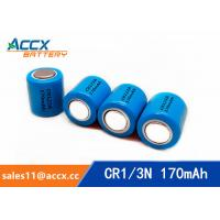 Quality CR1/3N 3.0V 170mAh limno2 battery manufacturer wholesale