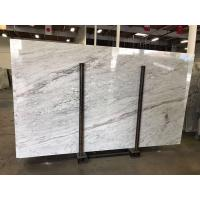 Quality Colonial White Luxury Granite And Quartzsite Stone Slab For Book Matched Background wholesale