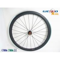 Quality 6061 T6 Aluminium Bicycle Rim Profiles / Powder Coating Aluminium Profiles wholesale