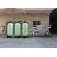 Quality ISO Saltwater To Drinking Water Machine , Sea Water Purification For Drinking wholesale