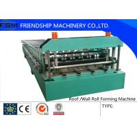 Heat Treatment Cutting Blade Roof Roll Forming Machinery With Cr45 Steel Roller 915mm width