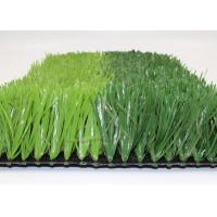 Buy cheap 50mm Football Artificial Grass Stem Shape FIFA Star Standard Soccer Artificial Turf from wholesalers