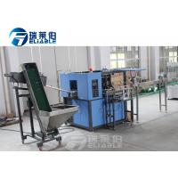 China 200 - 2000 ML Fully Automatic Blow Moulding Machine 28 Kw Power 220 / 380 V on sale