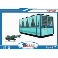 Quality 100 Ton Air Cooled Screw Chiller wholesale