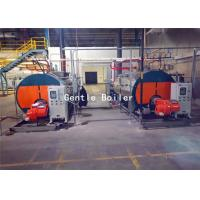 Quality Wet Back Fire Tube Packaged Gas Steam Boiler 3.6kw For Hospital / School wholesale