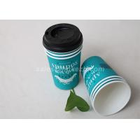 Quality 4oz -12oz Green Single Wall Paper Cups Disposable Biodegradable Paper Cups For Coffee wholesale