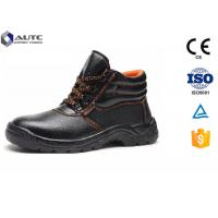 China Custom Work Wear PPE Safety Shoes High Ankle Protection Comfortable Pad on sale
