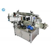Cheap Automatic Twinhead  Butter Detergent Bottle Sticker Labeling Machine Flat / Square for sale