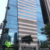 Buy cheap Metal aluminum panel curtain wall aluminum solid panel facade cladding for from wholesalers