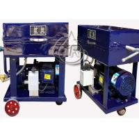 China Press Filter Waste Hydraulic Oil Filtration Machine For Removing Impurities on sale