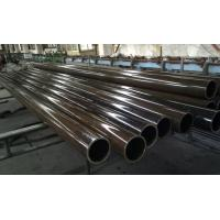 cheap Seamless Precision Cold Drawn Steel Tubes suppliers