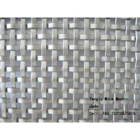 Quality Flat Wire Square Wire Mesh for Decorative/Flat Wire Woven Mesh/Decorative Crimped Wire Woven Mesh wholesale