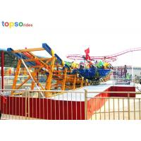 Quality Amusement Flying UFO Rides Small Flying Disko Rides 16 People 3.5m Track Height wholesale