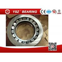 Quality Machinery Parts SKF Thrust Cylindrical Roller Bearings P4 Grade 530*920*236mm wholesale