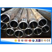 Cheap S355 Hydraulic Cylinder Steel Tube 30-450 mm OD 2 - 40 mm WT E255 Carbon Steel for sale