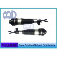 Quality Aluminium Land Rover Range Rover Vogue Air Suspension Kit 4F0616039AA 4F0616040AA wholesale