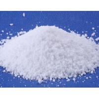 Quality Microencapsulated Phase Change Materials / PCM Grain Composition ANDOR/AND/OR wholesale