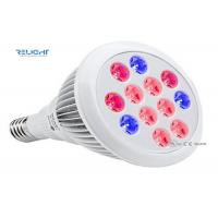 Quality E26 / E27 / B22 LED Grow Lamps Buld for Flowering and Spectrum Enhancement wholesale