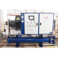 Buy cheap Screw Semi-hermetic Industrial Water Cooled Process Chiller system For Thermo from wholesalers