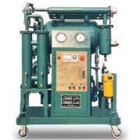 Quality Vacuum Single-Stage Dielectric Oil Purifier,Transformer Oil Recycling Plant wholesale