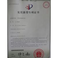 Dongguan JVT Connectors Co., Ltd Certifications