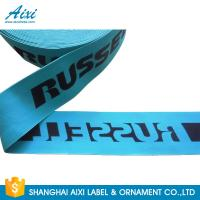 Quality Nylon / Polyester / Cotton Jacquard Elastic Waistband Underwear Men Fabric Webbing wholesale