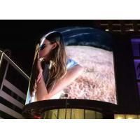 Quality Full Colored Outdoor LED Video Screen Advertising 10mm Pixel Pitch wholesale