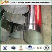 Quality Large Factory In China Oblong Tube Special Shaped Tubing wholesale