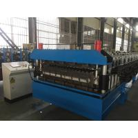 Buy cheap Chain Drive Double Layer Roll Forming Machine / Roll Former With Manual Decoiler product