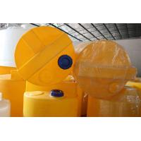 Quality chemical liquid mixing equipment wholesale