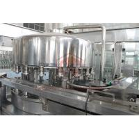 China Fully Automatic Fruit Juice Processing Equipment PLC Control Efficient on sale