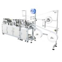 Quality High Speed KN95 Face Mask Making Machine For Medical / Construction Industry wholesale