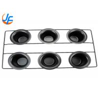 6 Cups Stainless Steel Sheet Cake Mould Metal Fabrication Non Stick Popover Pan