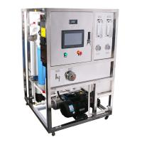 Quality 0.8 - 1.0Mpa Rated Pressure Seawater Desalination Plant , SS 304 Seawater Reverse Osmosis Plant wholesale