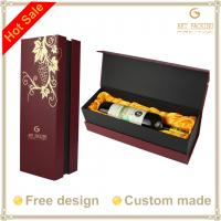 Quality paperboard custom made wine packaging box wholesale